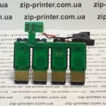 ЧИП для СНПЧ Epson WF-7620 T25/T27
