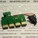 ЧИП для СНПЧ Epson WF-7010 T126/T127
