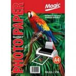 Фотобумага глянцевая A4 210г 50л Magic