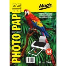 Фотобумага двухсторонняя А4 глянцевая 160г 50л Magic