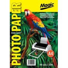 Фотобумага двухсторонняя А4 глянцевая 230г 50л Magic