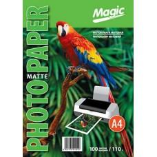Фотобумага матовая A4 110г 100л Magic