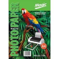 Фотобумага матовая A4 150г 100л Magic