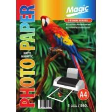 Магнит фотобумага матовая A4 560г 5л Magic