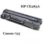 Картридж HP №85A CE285A virgin первопроходец