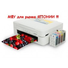 Epson Colorio PX-045A с СНПЧ