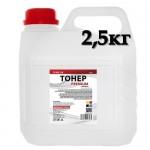 Тонер HP P1005/P1505/P2015/P2035/P2055/P4015 ColorWay Premium (TH-U05-2.5B) (2,5кг)
