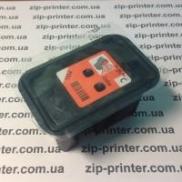 Печатающая головка Canon QY6-8037 Color