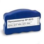 Программатор Epson SP-4015